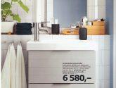 23 Nejnovejší Fotografií z Koupelny Ikea