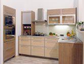 50+ Nejvýhodnejší Fotka z Kuchyne Obrázky