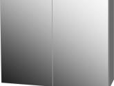 86 Nejchladnejší Fotky z Koupelnová Skrínka Se Zrcadlem
