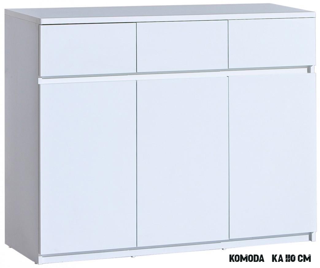 Široká bílá komoda se zásuvkami a dvířky Artica 13 šířka 13 cm
