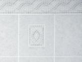 Nejlépe Príklad Nápady z Obkladové Panely Do Koupelny
