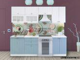 Podivuhodný Kolekce Ideas z Levne Kuchyne Cz