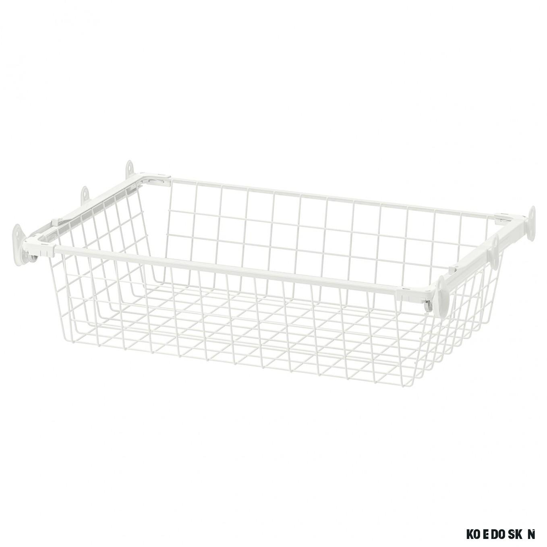HJÄLPA Drátěný koš s výsuvným podnosem - bílá 7x7 cm