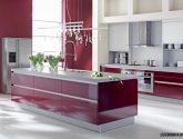 Úžasný Príklad Nápad z Luxusni Kuchyne Foto