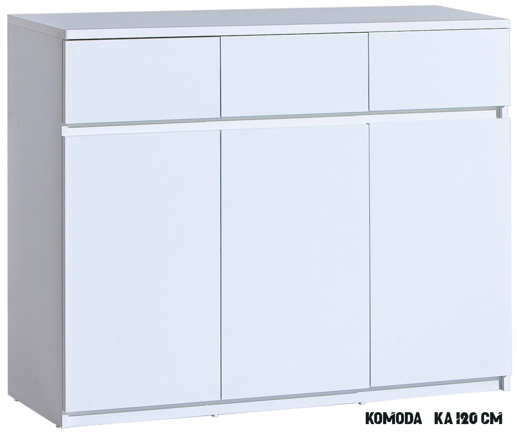 Široká bílá komoda se zásuvkami a dvířky Artica 16 šířka 16 cm